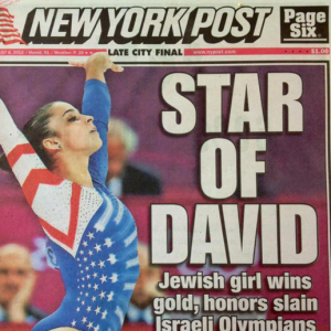 new-york-post-cover image